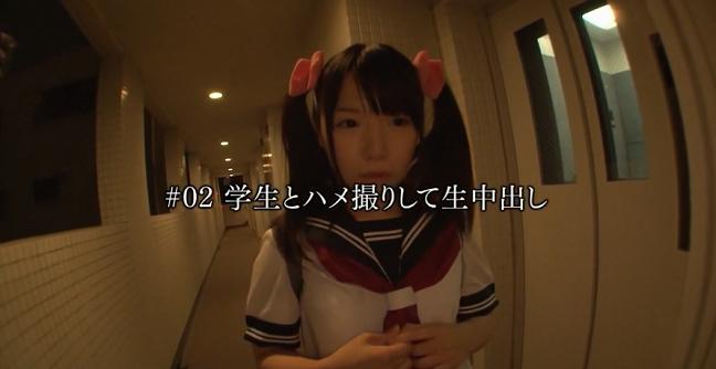 【ロリ】可愛すぎるセーラー美少女がハメ撮り生中出しに挑戦♪愛須心亜